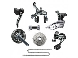 More about Shimano Groupe Tiagra 4700 10v 172,5 12 28 GS